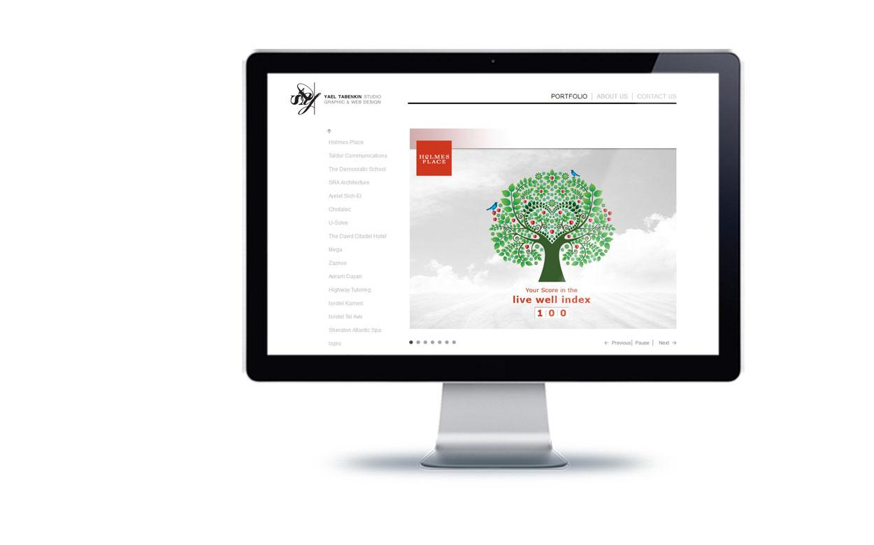 סטודיו YTS לעיצוב יעל טבנקין